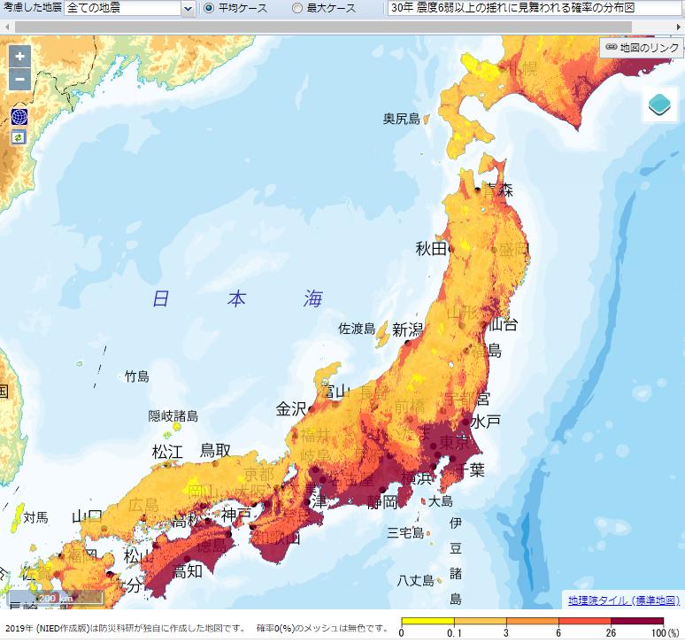 30年以内に 震度6弱以上に見舞われる確率の分布図