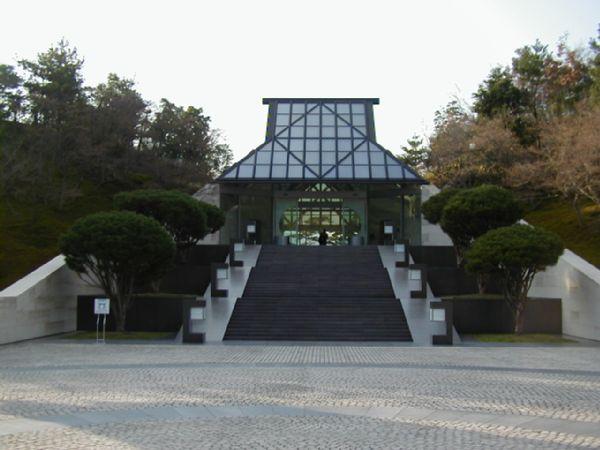 建築見学。「MIHO MUSEUM(ミホミュージアム)」
