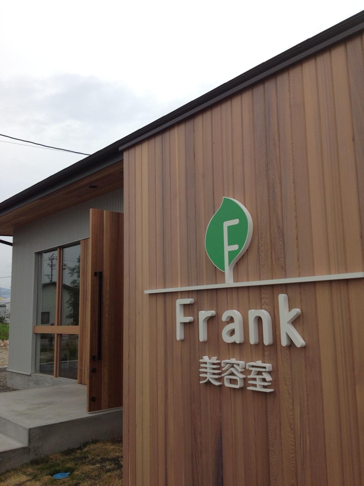 看板 「美容室 Frank」