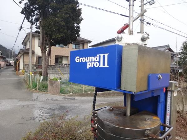 地盤調査 Ground proⅡ