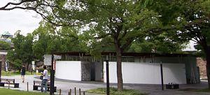 大阪城レストハウス。