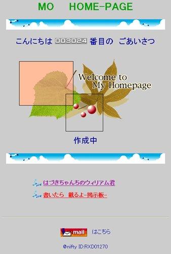 mo-homepage