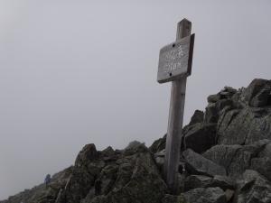 北アルプス 大キレット (6) 涸沢岳 3110m 山頂