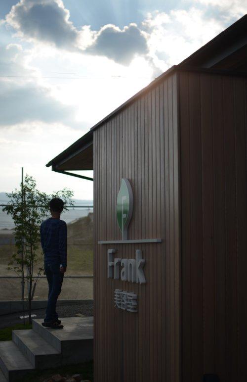 岐阜のFrameWork設計事務所の物件「美容室 Frank」 小物10