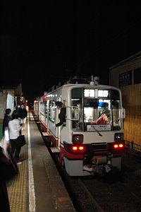 岐阜を走っていた名鉄揖斐線のチンチン電車 最後の日 又丸駅にてお見送り