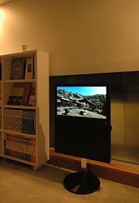 岐阜のFrameWork設計事務所の物件「七郷の家」のテレビ EIZO FORIS TV デザイン家電