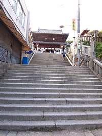 四国建築旅行 金毘羅さんへの階段