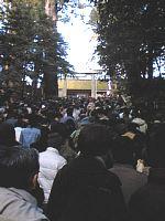 伊勢神宮 2006年 元旦 大勢の人が参拝しています
