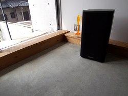 岐阜のFrameWork設計事務所の物件「七郷の家」の床 コンクリートのままです