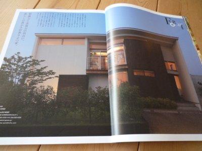 岐阜のFrameWork設計事務所の物件「西中島の家」住宅雑誌「住まいnet岐阜」 に掲載