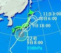 天気図 2004年10月9日 台風22号