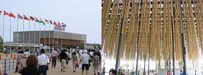 静岡 浜名湖花博 建築家 隈研吾建築都市設計事務所 ゲート