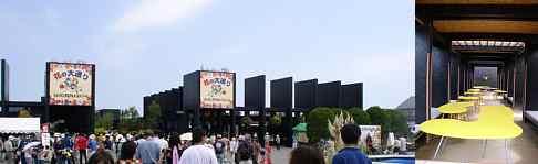 静岡 浜名湖花博 建築家 栗生総合計画事務所 花の街並み