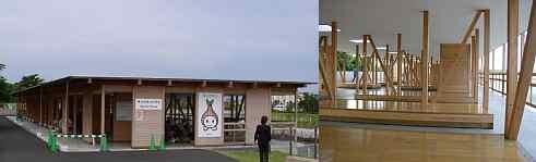 静岡 浜名湖花博 建築家 キュウタンハウス