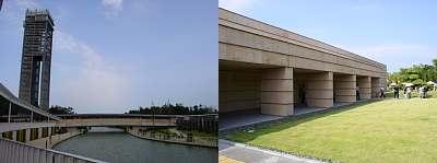 静岡 浜名湖花博 建築家 塔、園芸文化館